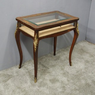Victorian Inlaid Rosewood Bijouterie Table