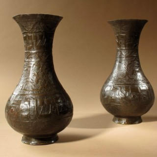 A Rare Interesting Pair Of Embossed Brass Jewish Vases With Text 19th century