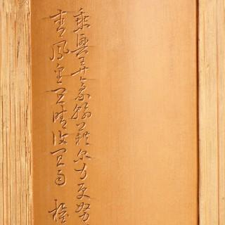 Chinese Calligraphic Large Convex Scholar's Wrist Rest