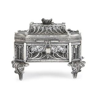 Russian Judaica silver Besamim spice box