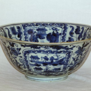Chinese Transitional Blue and White Bowl