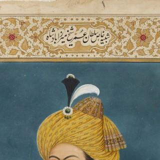 Qajar period tempera portrait of a Persian dignitary