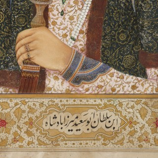 Qajar period tempera portrait of a Persian dignitary