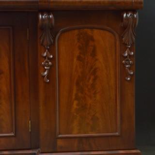 Victorian Mahogany 4 Door Sideboard