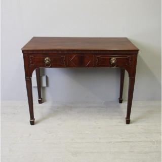 George III Style Mahogany Hall Table