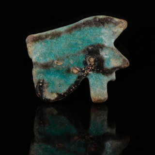 Blue Faience Eye Of Horus