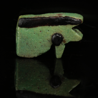 Small Green Faience Wedjat