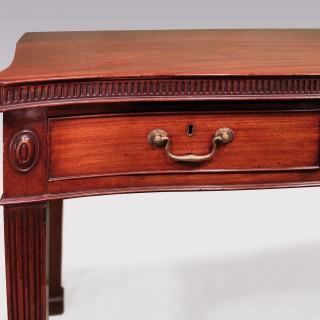 18th Century Chippendale Mahogany Serving Table