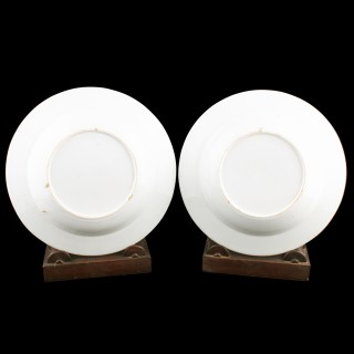 Pair of Chinese Export Porcelain Dishes