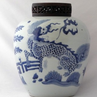 Chinese 17th Century Transitional Blue and White Porcelain jar