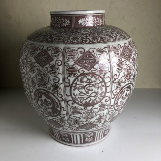 A Large Decorative Chinese Pot