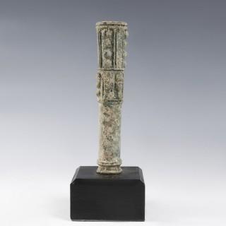Luristan Ceremonial Bronze Mace Terminal