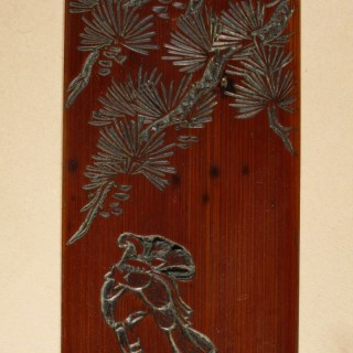 A Very Fine Carved Chinese Bamboo Paper Folding Knife.