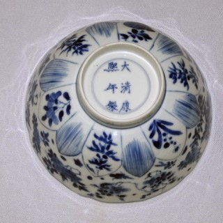 Kangxi mark and Period petal Moulded Bowl