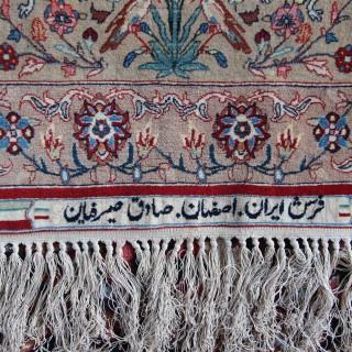 Seirafian Isfahan carpet, Persian, signed by S Seirafian