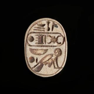 White Steatite Scarab with Royal Cartouche