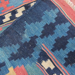 Antique Shashavan Kilim, Northern Persia