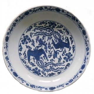 Ming Blue and White  Porcelain 16th Century Deep Charger