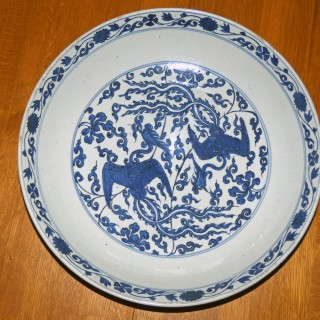 Ming Blue and White  pPrcelain16th Century Deep Charger