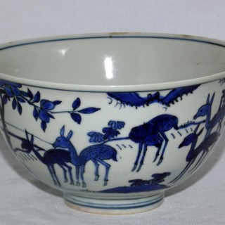 Ming Blue and White 16th Century Bowl