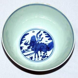 Ming -Wanli mark and Period - Blue and White Porcelain Bowl