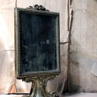 An 18thC Italian Gilded Silver Leaf & Mercury Plated Limewood Altar Mirror c.1740-70