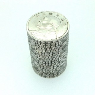 Antique Chinese Silver Coin Box.