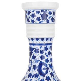 Antique porcelain huqqa for Persian market