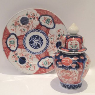 Antique Imari Vase and Plate