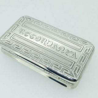 Antique Silver  Recordanza Silver Snuffbox.