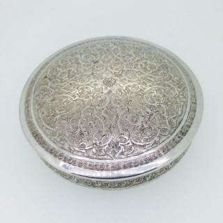 Antique Ottoman Silver Spice Box.