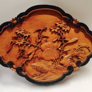 Vintage Chinese Carved Panel.