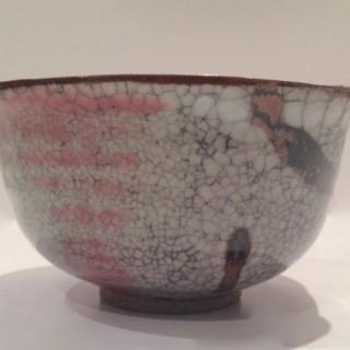 Studio Pottery Bowl.