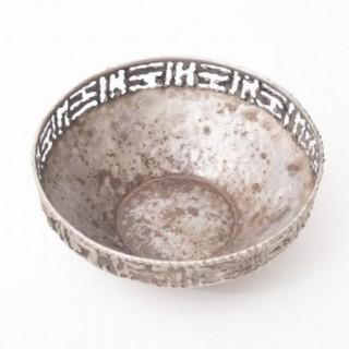 Torch Cut Metal Bowl by Marcello Fantoni