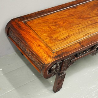 Chinese Low Table or Kang Table