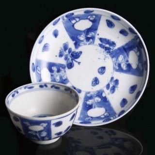 Kangxi Period Cup and Saucer