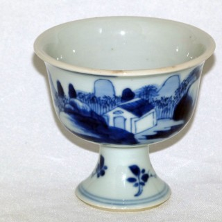 Chinese 17th Century Small Stem cup