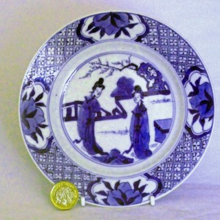 Kangxi Blue and White Figural Plate