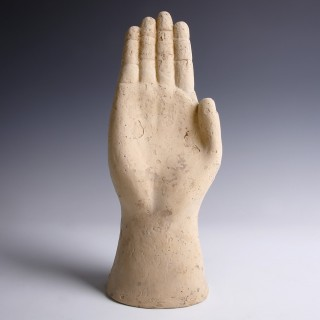 Large Ancient Roman Terracotta Hand Votive