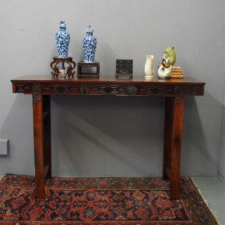 Qing Dynasty Huanghuali Altar Table