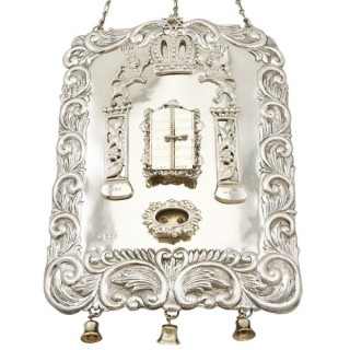 Sterling Silver Torah Breastplate - Antique George V