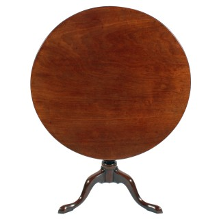 Georgian Mahogany Supper Table