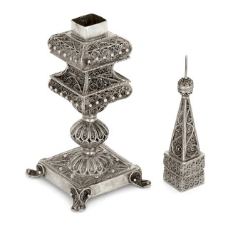 Silver filigree Judaica spice tower
