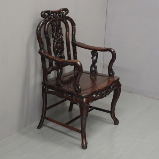 Chinese Huanghuali Hall Chair