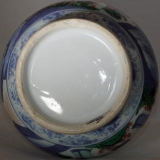 Chinese Transitional Wucai Vase