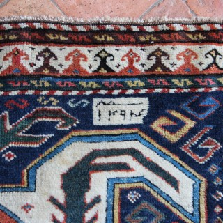 Antique Lenkoran rug