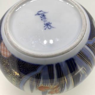 Japanese Pot