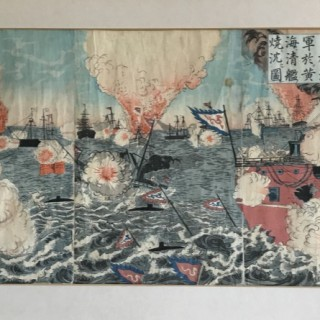 Nineteenth Century Japanese Long Woodblock