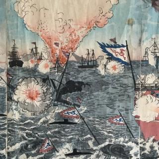 Nineteenth Century Japanese Woodblock