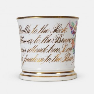 19th Century English Abolitionist Anti-Slavery Cup